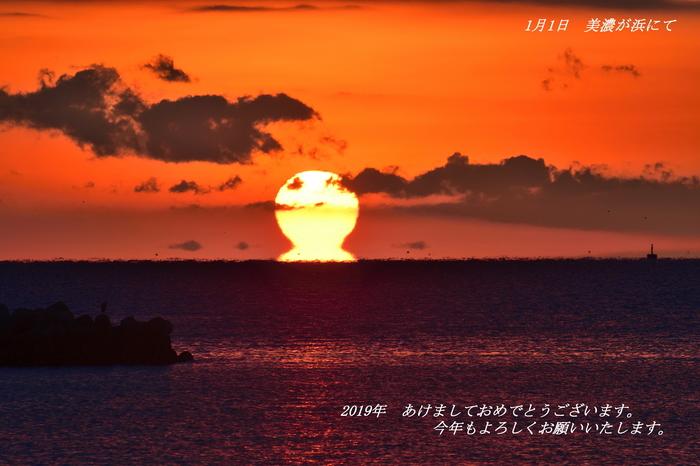 美濃が浜01.jpg